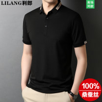 Polo shirt LiLang business men's wear Fashion City thin Black, white, light khaki 165 / M [about 100-120 kg], 170 / L [about 120-140 kg], 175 / XL [about 140-160 kg], 180 / XXL [about 160-178 kg], 185 / 3XL [about 178-190 kg], 190 / 4XL [about 190-220 kg] easy Other leisure summer Short sleeve 2021