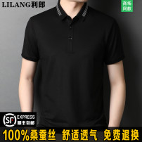 Polo shirt LiLang business men's wear Fashion City thin Black, bleached, dark green 165 / M [about 100-120 kg], 170 / L [about 120-140 kg], 175 / XL [about 140-160 kg], 180 / XXL [about 160-178 kg], 185 / 3XL [about 178-190 kg], 190 / 4XL [about 190-220 kg] easy Other leisure summer Short sleeve 2021