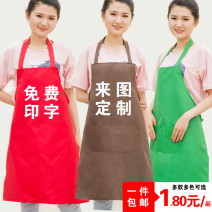 apron Sleeveless apron antifouling Cartoon PVC Personal washing / cleaning / care Average size public yes Solid color