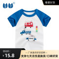 T-shirt 9915m white / fruit green, 9915m white / color blue, 9956m white / argyi green 27KIDS 90cm,100cm,110cm,120cm,130cm,140cm male summer Short sleeve Crew neck motion No model nothing cotton Cartoon animation Cotton 100% Class A Sweat absorption 2, 3, 4, 5, 6, 7, 8, 9, 10 years old
