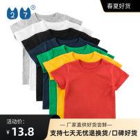 T-shirt 27KIDS 90cm,100cm,110cm,120cm,130cm,140cm neutral summer Short sleeve Crew neck leisure time No model nothing cotton Solid color Cotton 100% Class A other