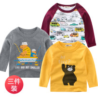 T-shirt Dinosaur + stripe, Hooker + crocodile + stripe, bear + Car + hooker, dinosaur + stripe + bumper car, animal + letter + stripe, dinosaur + Car + stripe, dinosaur + plane + stripe, car + Bear + stripe, strawberry + stripe + letter, dinosaur + Tyrannosaurus + stripe, bear + Car + stripe 27KIDS
