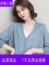 Wool knitwear Spring 2020 M,L,XL,XXL,XXXL,XXXXL White, apricot, blue, black, pink three quarter sleeve singleton  Cardigan other More than 95% have cash less than that is registered in the accounts Thin money commute easy V-neck routine Solid color Single breasted Korean version MD262606 Other