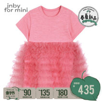 Dress 661 rose 056 cool gray 428 magenta 740 light yellow female jnby by JNBY 80cm 90cm Polyamide fiber (nylon) 100% summer leisure time other Princess Dress YL4500310 Class A Summer 2021 12 months 18 months 2 years old