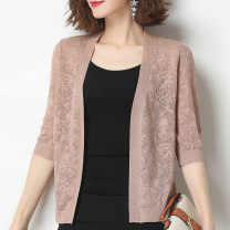 Middle aged and old women's wear Summer 2020 Bean paste red bean green black blue pink S M L XL XXL XXXL commute Knitwear / cardigan easy singleton  Solid color 40-49 years old Cardigan thin V-neck have cash less than that is registered in the accounts routine RC2182 Wise and clear polyester