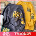 T-shirt White, yellow, green, iron gray Other / other (tag 110), (tag 120), (tag 130), (tag 140), (tag 150), (tag 160) male spring and autumn Long sleeves Crew neck leisure time nothing cotton letter HB7031 Three, four, five, six, seven, eight, nine, ten, eleven, twelve, thirteen