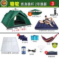 Camping / Tourism / Mountaineering Tent Four seasons account 2000mm (inclusive) - 3000mm (inclusive) Glass fiber reinforced plastics One bedroom 2000mm (inclusive) - 3000mm (inclusive) Build free quick start The boat of freedom Camel 3-4 Double account 210D Oxford cloth 210D Oxford cloth 201-500 yuan