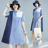 Women's large Summer 2020 blue L [100-150 Jin], XL [150-200 Jin] shirt singleton  commute easy moderate Cardigan Short sleeve Solid color Korean version Polo collar Medium length Cotton, hemp Collage routine Other / other Button 51% (inclusive) - 70% (inclusive) Medium length