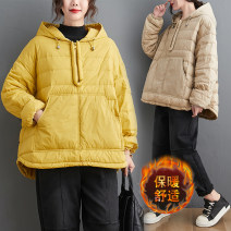 Women's large Winter 2020 Red, yellow, black, milk tea, apricot, orange L [recommended 100-160 kg], XL [recommended 160-210 kg] cotton-padded clothes singleton  commute easy thickening Socket Long sleeves Solid color literature Hood routine Polyester, polyester Collage routine Other / other pocket