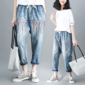 Jeans Summer of 2019 wathet Ninth pants Natural waist Haren pants routine Cotton denim light colour Other / other 96% and above