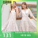 Dress Summer 2020 Mid length dress singleton  elbow sleeve commute V-neck middle-waisted Socket Big swing pagoda sleeve Others 25-29 years old Type X Tricolor Simplicity printing More than 95% polyester fiber