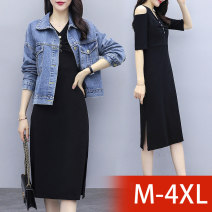 Women's large Spring 2020 6201 single denim, 6201 single skirt, 6201 suit Large XL, large XXL, large XXL, large XXXXL, large L, M trousers Two piece set commute Self cultivation moderate Cardigan Short sleeve letter Korean version Medium length cotton Button Medium length
