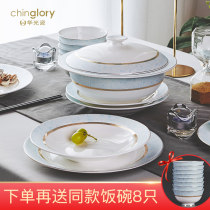 bowl More than 45% bone powder and bone porcelain bowl Overglaze Gold Trim 4.5 in European style More than 10 Chinese Mainland 48 head suit in urgent stock (8 extra rice bowls of the same model) 80 head suit Self made pictures Hua Guang Over 400 yuan public Xiaoxinqing