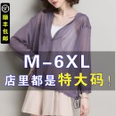 Wool knitwear Summer 2020 Long sleeves singleton  Cardigan silk 51% (inclusive) - 70% (inclusive) Regular Thin money commute easy V-neck routine Solid color Single breasted Korean version