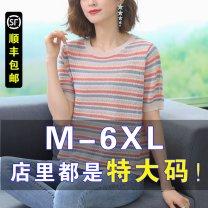 T-shirt Summer 2020 Short sleeve Crew neck easy Regular routine commute other 51% (inclusive) - 70% (inclusive) Korean version Thin horizontal stripe