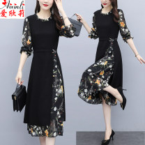 Dress Spring 2021 Mid length dress Fake two pieces Long sleeves commute other High waist Broken flowers Socket other routine Others Type A Aixinli Korean version 51% (inclusive) - 70% (inclusive) Chiffon other