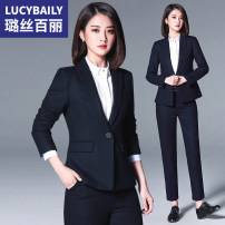 Professional pants suit S M L XL Winter 2017 Shirt coat other styles Long sleeves trousers Lucy Bailey 25-35 years old Pure e-commerce (online only) 31% (inclusive) - 50% (inclusive)