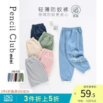 trousers Pencil Club male summer trousers leisure time There are models in the real shooting Casual pants Leather belt middle-waisted other Open crotch Viscose fiber (viscose fiber) 59.5% polyamide fiber (nylon fiber) 40.5% XDB416085M Class A XDB416085M Summer 2021 Pink Denim Blue Navy green card