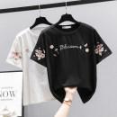 Women's large Spring 2021, summer 2021 White, black M [80-100 Jin], l [100-120 Jin], XL [120-140 Jin], 2XL [140-160 Jin], 3XL [160-180 Jin], 4XL [180-200 Jin], s [70-80 Jin] T-shirt singleton  commute easy moderate Socket Short sleeve Korean version Crew neck routine Three dimensional cutting routine