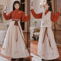 National costume / stage costume Autumn 2020 Only embroidered white vest, only red coat, only embroidered half skirt, top + skirt [hair belt], three piece set [hair belt] S,M,L,XL 71% (inclusive) - 80% (inclusive)