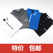 Golf apparel Ti shoulder ~ red, u monochrome ~ white, u monochrome ~ Blue, Ti ~ white, Ti ~ blue S,M,L,XL,XXL,XXXL male Golf clothing men's wear Long sleeve T-shirt