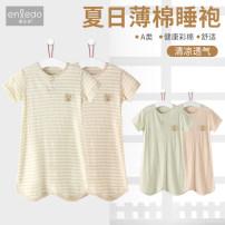 Home skirt / Nightgown Baby Island 66cm 73cm 80cm 90cm 100cm 110cm 120cm 130cm Cotton 100% summer neutral Home Class A cotton Summer of 2019