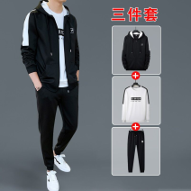 Jacket Early Tang Dynasty Youth fashion M L XL 2XL 3XL 4XL routine easy Other leisure summer CZ+D22+3.4+ZZH Polyester 100% Long sleeves Wear out Hood tide teenagers routine Zipper placket Rib hem No iron treatment Closing sleeve Geometric pattern polyester fiber Spring 2021 Rib bottom pendulum