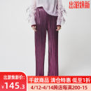 Casual pants deep purple XS,S,M,L,XL,XXL Spring of 2019 trousers Wide leg pants Natural waist street routine 25-29 years old Color / calaver Hip hop