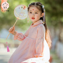 Tang costume Pink, light green 90,100,110,120,130,140 Acetate fiber (acetate fiber) 100% female spring and autumn There are models in the real shooting routine Other / other other other Solid color Cotton liner 2, 3, 4, 5, 6, 7, 8, 9, 10 years old Chinese Mainland Zhejiang Province