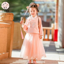 Tang costume Peach pink top, beibai top, pink printed skirt, pink gauze skirt 90,100,110,120,130,140 Acetate fiber (acetate fiber) 100% female spring and autumn There are models in the real shooting routine Other / other other other Solid color 2, 3, 4, 5, 6, 7, 8, 9, 10 years old Chinese Mainland