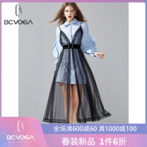 Dress Spring 2021 blue 34/S 36/M 38/L 40/XL Middle-skirt Two piece set Long sleeves commute other middle-waisted Single breasted other routine Others 18-24 years old Type A bcvoga Britain B2002TE174 51% (inclusive) - 70% (inclusive) other cotton