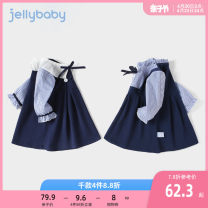 Dress female jellybaby 80cm 90cm 100cm 110cm 120cm 130cm Other 100% spring and autumn college Long sleeves other other A-line skirt other Spring 2021 12 months, 18 months, 2 years old, 3 years old, 4 years old, 5 years old, 6 years old
