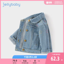 Plain coat jellybaby female 80cm 90cm 100cm 110cm 120cm 130cm spring and autumn leisure time Single breasted No model routine nothing Solid color other other Other 100% other Spring 2021
