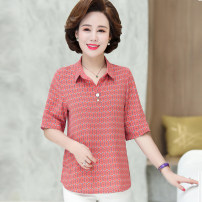 Middle aged and old women's wear Summer 2020, spring 2020 Green, pink XL,XXL,XXXL,4XL fashion shirt Self cultivation singleton  other 50-59 years old Socket thin Polo collar routine other polyester elbow sleeve