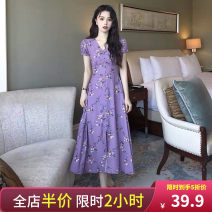 Women's large Summer 2020 Dress singleton  Sweet easy thickening Socket Long sleeves Broken flowers High collar routine Kming 18-24 years old Medium length Other polyester 95% 5% Pure e-commerce (online only) other trousers solar system