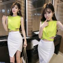 Dress Summer 2020 Top green + white skirt S,M,L Middle-skirt Two piece set Sleeveless commute Crew neck High waist Solid color Socket One pace skirt other Others 18-24 years old Type H Other / other Korean version 71% (inclusive) - 80% (inclusive) other other
