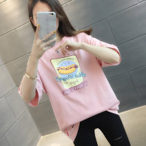 T-shirt S M L XL Spring 2021 Short sleeve Crew neck easy Regular routine commute other 96% and above 18-24 years old Korean version originality letter You've got to go printing Other 100% Pure e-commerce (online only)
