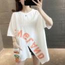 T-shirt Pink white orange peacock blue S M L XL Summer 2021 Short sleeve Crew neck easy Regular routine commute other 96% and above 18-24 years old Korean version originality letter You've got to go H01334 printing Other 100% Pure e-commerce (online only)