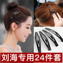 Hair accessories Side clip 10-19.99 yuan Zuo ou brand new Japan and South Korea Fresh out of the oven other Not inlaid Spring and summer 2017 no Pure e-commerce (online only)