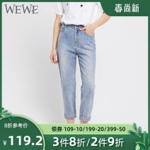 Jeans Spring 2020 Denim m01302 S/26 M/27 L/28 Ninth pants High waist Straight pants routine 25-29 years old light colour M01302 We / Weiwei 91% (inclusive) - 95% (inclusive) Cotton 100% Same model in shopping mall (sold online and offline)