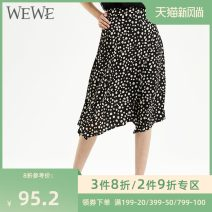 skirt Summer 2020 Middle-skirt Natural waist Irregular Decor 25-29 years old More than 95% We / Weiwei polyester fiber Polyester 100% Same model in shopping mall (sold online and offline)