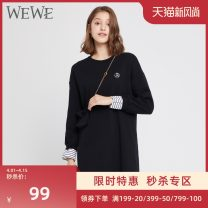 Dress Spring 2020 White p03452 black p03452 blue grey p03452 S/160 M/165 L/170 Middle-skirt singleton  Nine point sleeve commute Crew neck Loose waist Solid color Socket shirt sleeve 25-29 years old We / Weiwei P03452 More than 95% cotton Cotton 100% Pure e-commerce (online only)
