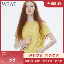 T-shirt Beige f93452 pink f93452 yellow f93452 blue gray f93452 S/160 M/165 L/170 Summer of 2019 Short sleeve Crew neck easy Regular routine commute polyester fiber 96% and above 25-29 years old Simplicity classic We / Weiwei F93452 Polyester 100% Same model in shopping mall (sold online and offline)