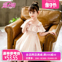 Dress Pink (focus on store priority delivery) female Tong e Pavilion 110cm 120cm 130cm 140cm 150cm 160cm Cotton 100% summer Korean version Skirt / vest other cotton A-line skirt Class B Summer 2020 Chinese Mainland Zhejiang Province Huzhou City