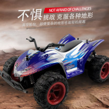 Electric / remote control vehicle They were 2 years old, 3 years old, 4 years old, 5 years old, 6 years old, 7 years old, 8 years old and 9 years old Chinese Mainland Pengxiang Other toys nine thousand and two hundred Off-road vehicle contain Handle nothing