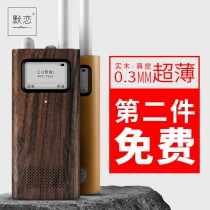 Mobile phone cover / case Silent love business affairs MIUI / Xiaomi Suitable for millet walkie talkie Protective shell genuine leather Silent love