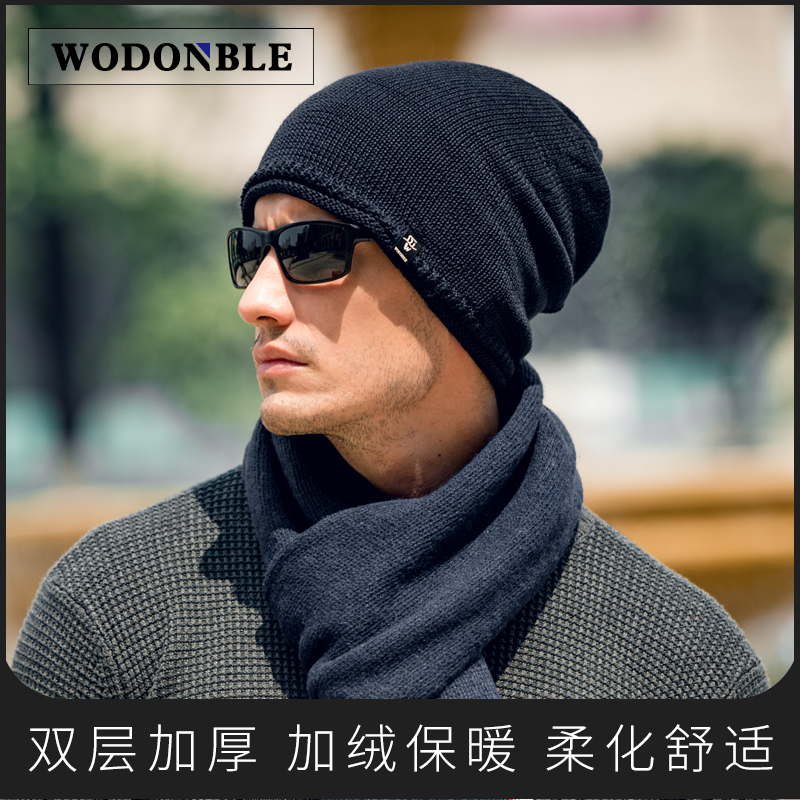 Hat Wool blend Dark blue gray black One size fits all (56-60cm) autumn and winter Wool hat/knit hat male Casual Dome Middle-aged youth Light body 15-19 year old 20-24 year old 25-29 year old 30-34 year old 35-39 year old 40-59 year old Nothing other Wodonble / wudunbao Shopping W18C6659 No