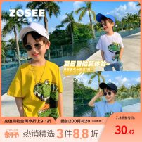 T-shirt Yellow, white, light blue, a few yards, not fat baby recommended normal choice Zuo Xi 110cm 120cm 130cm 140cm 150cm 160cm male summer Short sleeve Crew neck leisure time There are models in the real shooting nothing cotton printing Cotton 100% ZY212195 Class B Summer 2021