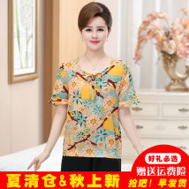 Middle aged and old women's wear Summer of 2018 XL -- spot 2XL -- spot 3XL -- spot 4XL -- spot 5XL -- spot Pink yellow fashion T-shirt easy Two piece set Decor 40-49 years old Socket thin Crew neck routine two thousand two hundred and eighty-nine Polyester others 96% and above Short sleeve