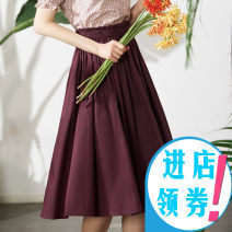 skirt Spring 2021 L,M,S claret Mid length dress commute Natural waist A-line skirt Solid color Type A 30-34 years old ZHK82928 More than 95% Miccbeirn cotton Simplicity